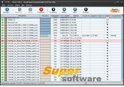 Скриншот FreeRapid Downloader 0.86 Update 1