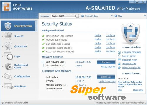 Скриншот Emsisoft Anti-Malware 12.2.0.7060 (2017-11-15)