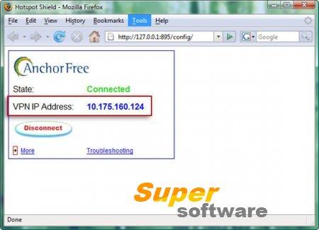 Скриншот Hotspot Shield 6.0.2