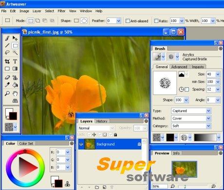 Скриншот Artweaver 5.1.4