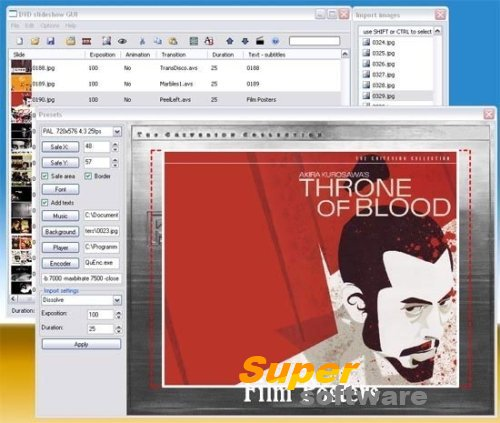 Скриншот DVD slideshow GUI 0.9.5.2