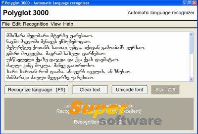 Скриншот Polyglot 3000 3.79