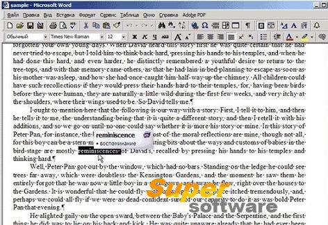 Скриншот QDictionary 1.6
