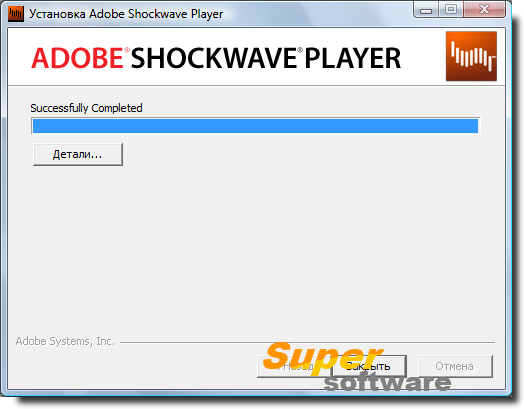 Скриншот Adobe Shockwave Player 12.2.9.199