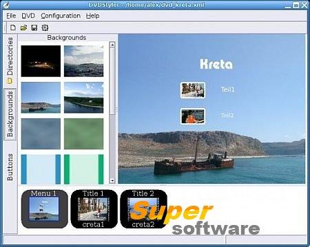 Скриншот DVDStyler 3.0.3