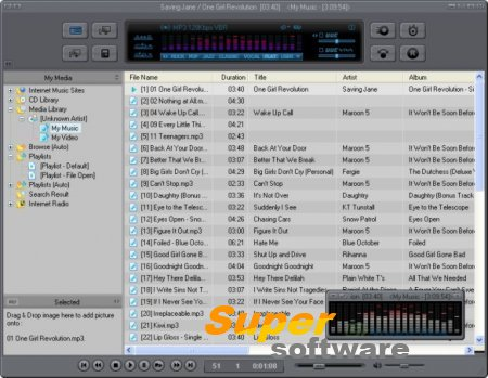 Скриншот jetAudio 8.1.3.2200