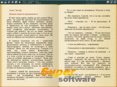 Скриншот ICE Book Reader Professional 9.5.4 RU