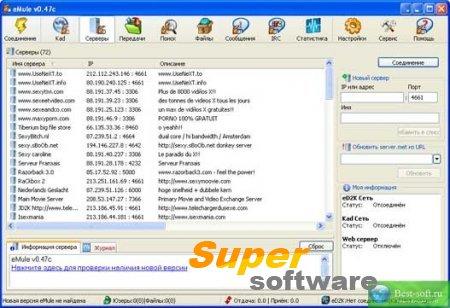 Скриншот eMule 0.60 Version 1.0.0.4