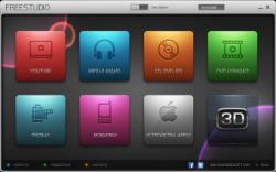 Скриншот Free Studio 6.6.39.707