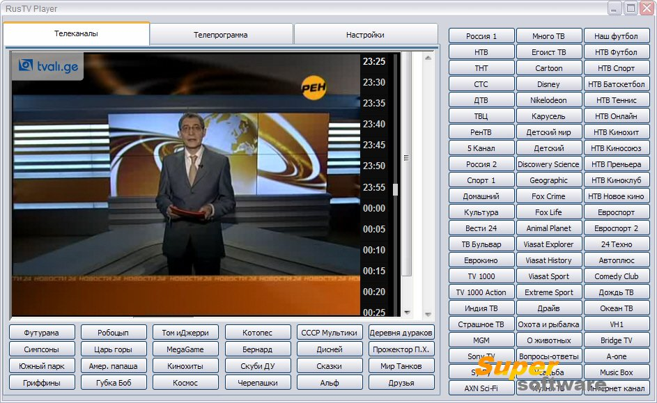 Скриншот RusTV Player 3.2 / 2.8