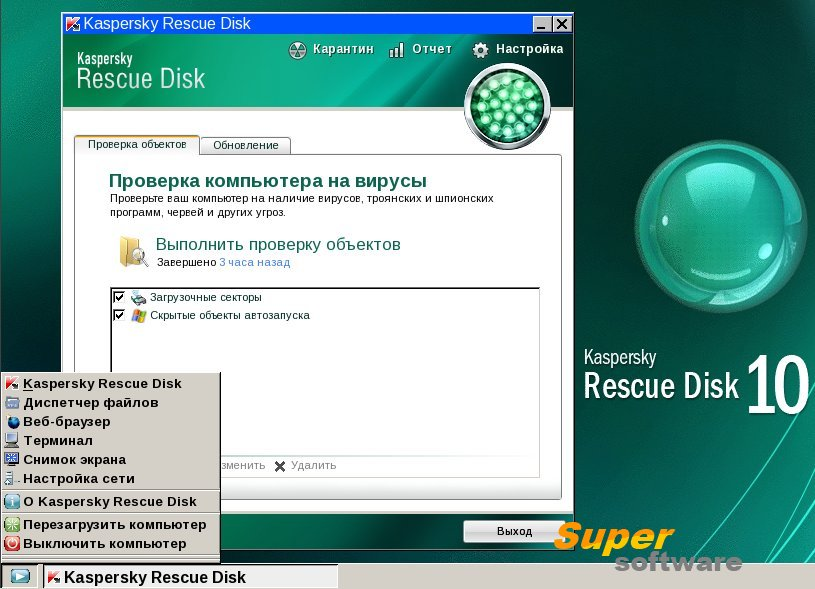 Скриншот Kaspersky Rescue Disk 10.0.32.17 (2017-03-24)