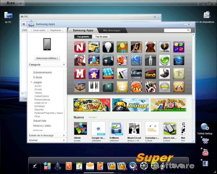 �������� Samsung Kies 3.2.14083_9 / 2.6.3.14074_11