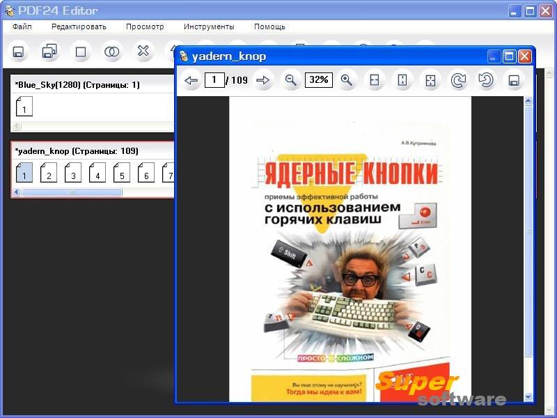Скриншот PDF24 Creator 8.1.4