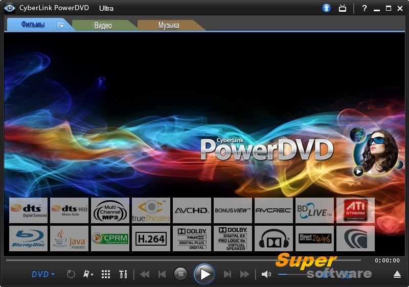 Скриншот PowerDVD 14