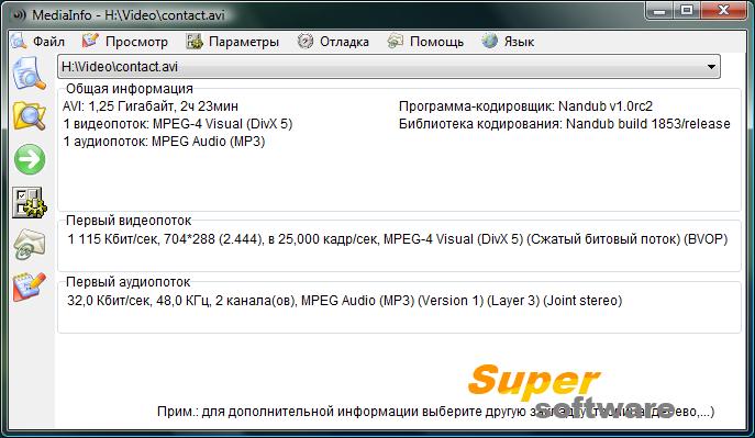 Скриншот MediaInfo 0.7.91