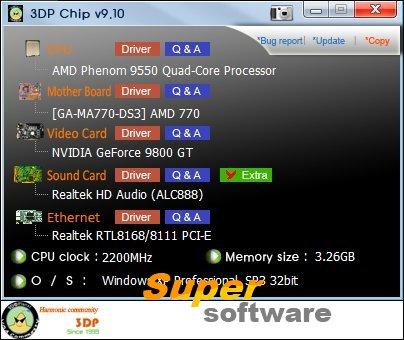 Скриншот 3DP Chip 17.08