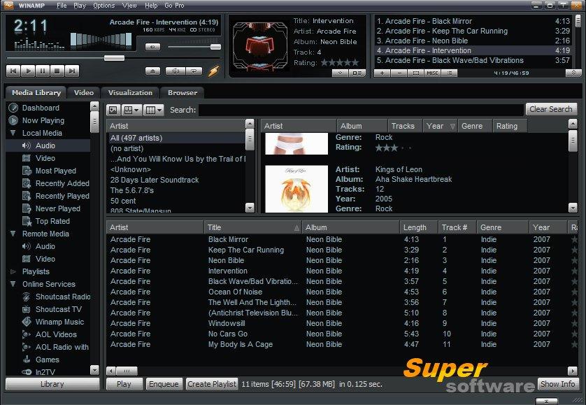 Скриншот Winamp 5.666 Build 3516