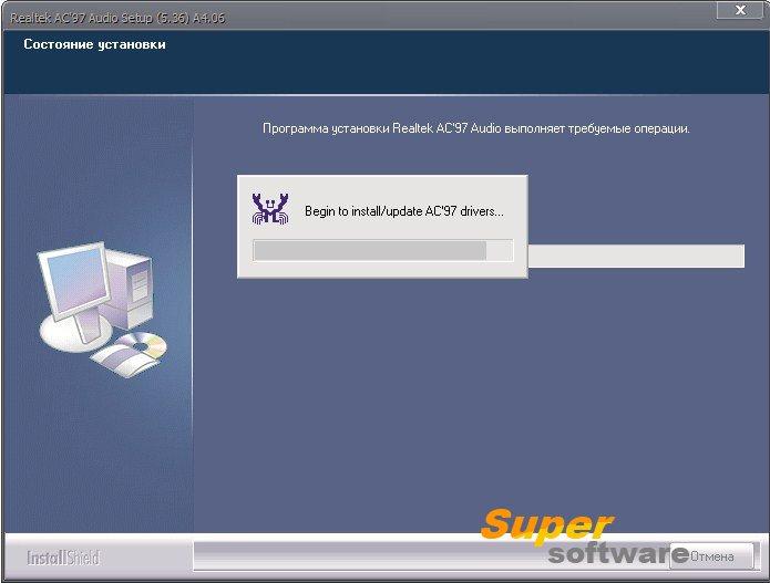 Скриншот Realtek AC'97 Drivers 4.06