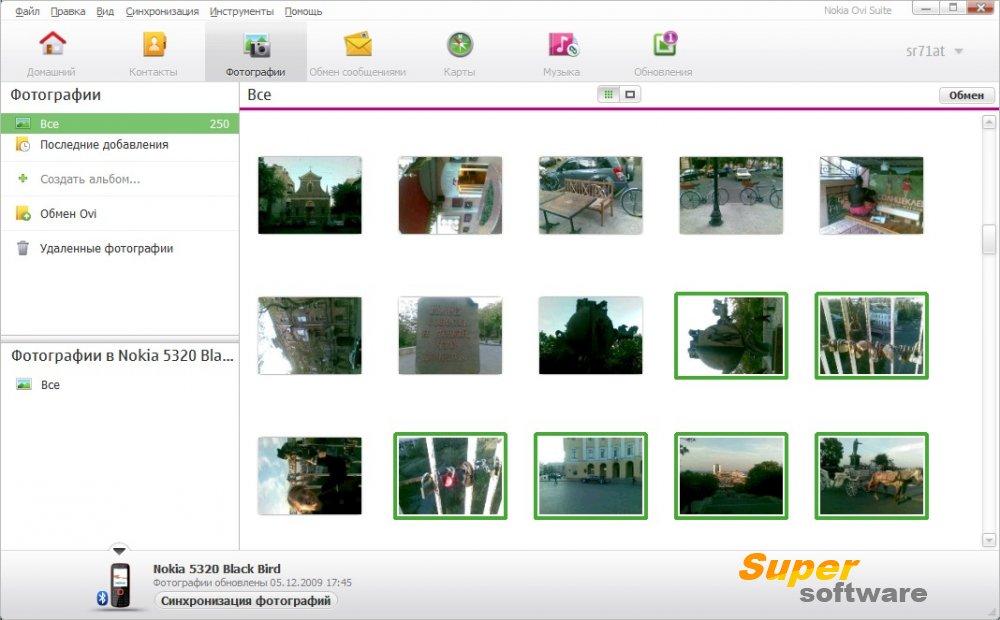 Скриншот Nokia Suite 3.8.54