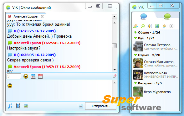 �������� ViK 1.1.2
