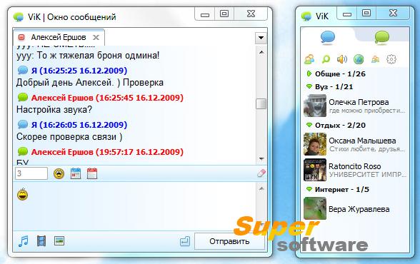 Скриншот ViK 1.1.2