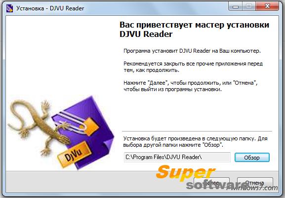 Скриншот DjvuReader 2.0.0.26