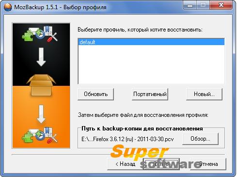 Скриншот MozBackup 1.5.1