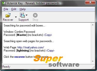 Скриншот Asterisk Key 10.0