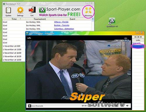 Скриншот SportPlayer 2012