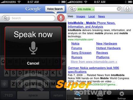 Скриншот Google Mobile App