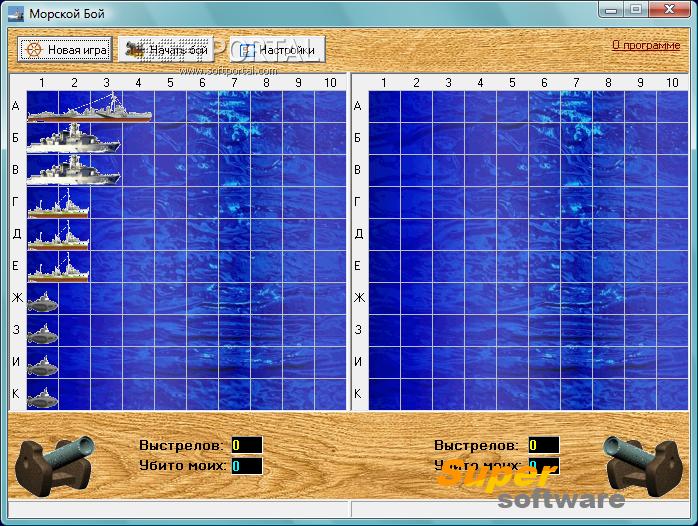 Скриншот Морской бой 1.0.1.8