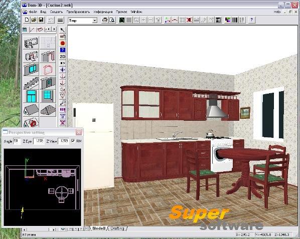 Скриншот Дом-3D 3.2