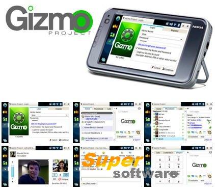 Скриншот Gizmo Project 4.0.5.400