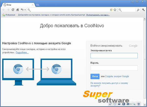 Скриншот CoolNovo (ChromePlus) 2.0.9.20