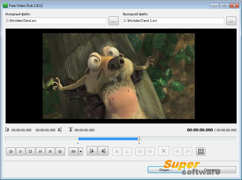 �������� Free Video Editor 1.4.53.831
