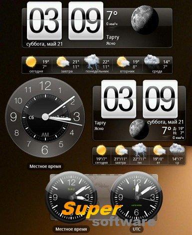 Скриншот HTC Home Apis 3.0 Build 621