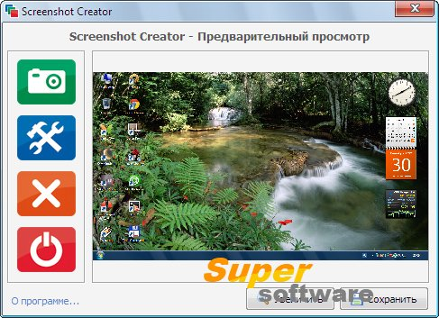 Скриншот Screenshot Creator 3.0
