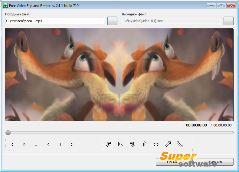 Скриншот Free Video Flip and Rotate 2.2.26.518