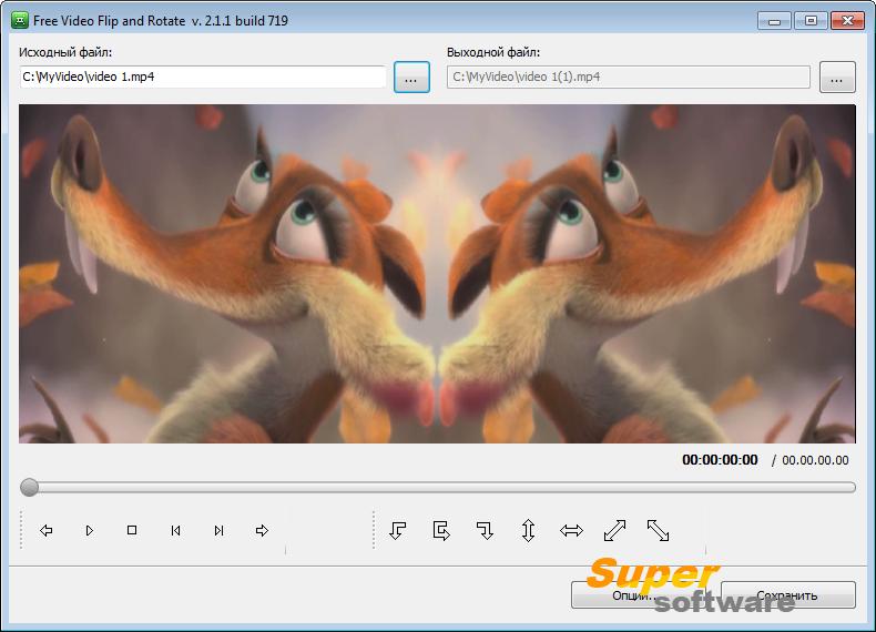 Скриншот Free Video Flip and Rotate 2.2.26.518
