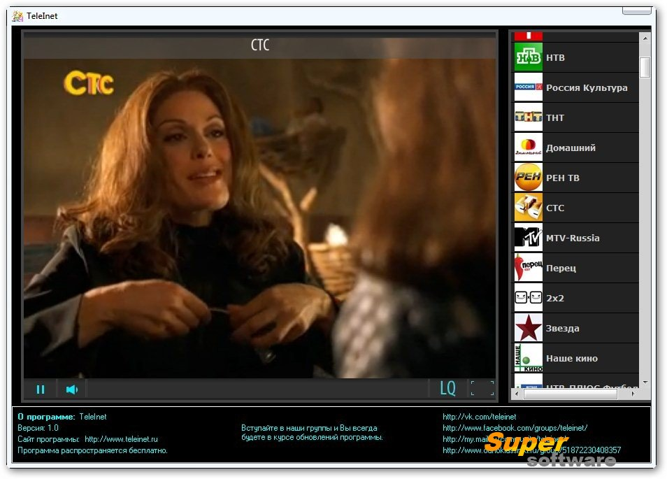 Скриншот TeleInet 2.11