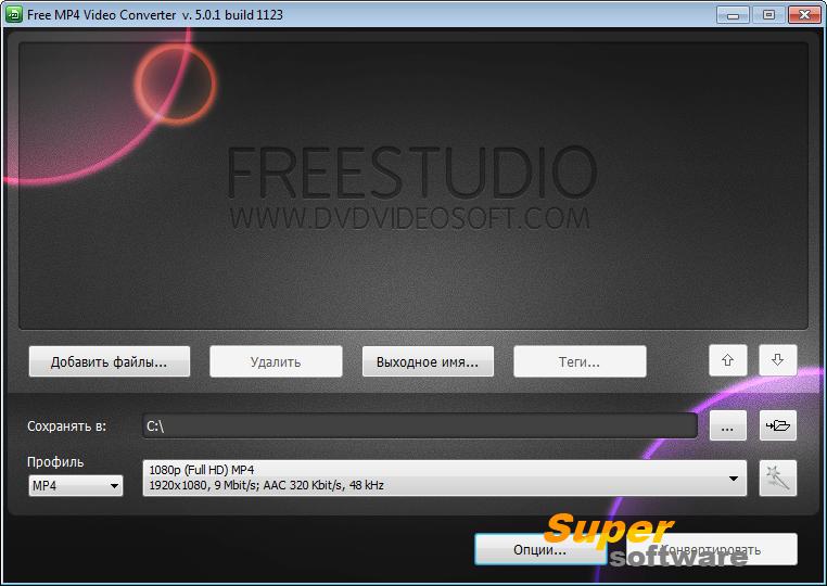 Скриншот Free MP4 Video Converter 5.0.80.505
