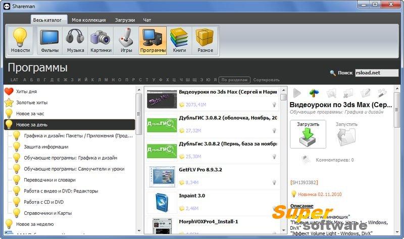 Скриншот Shareman 102.3.78.215