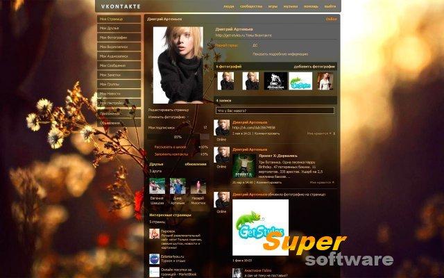 Скриншот Темы для контакта 1.0.1
