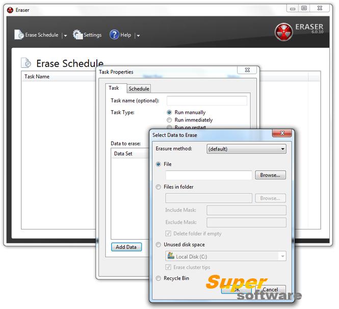 Скриншот Eraser 6.2.0.2979
