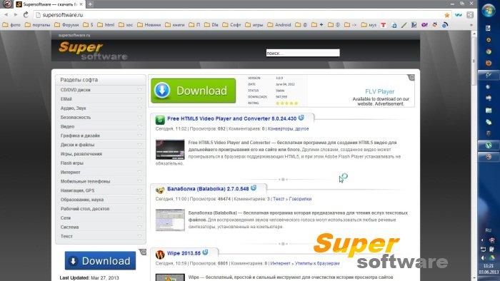 Скриншот Comodo Dragon 52.15.25.664
