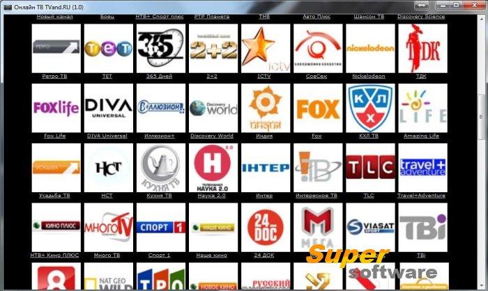 Скриншот TVand ОнлайнТВ 1.0