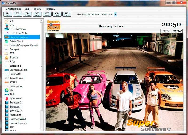 Скриншот Short-TV 3.2