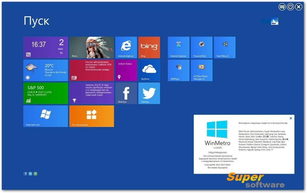 Скриншот WinMetro 1.2.0.0