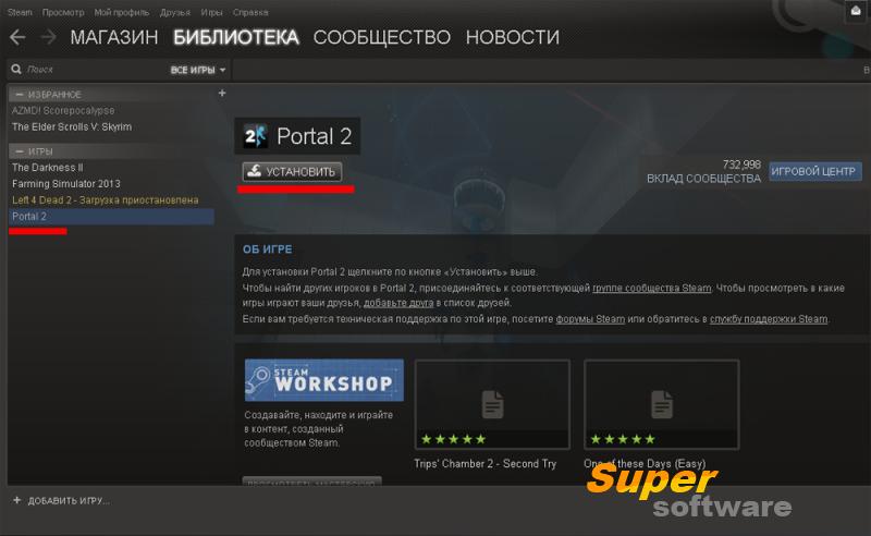 Скриншот Steam 1490228413 (22.03.2017)