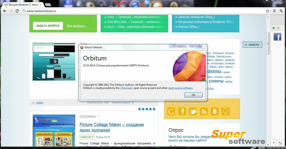 Скриншот Orbitum 51.0.2704.118